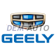 Автозапчасти Geely