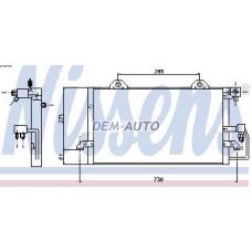 Audi 80 (nissens) (ava) (.) Конденсатор кондиционера (NISSENS) (AVA) (см.каталог) - Dem-Yug