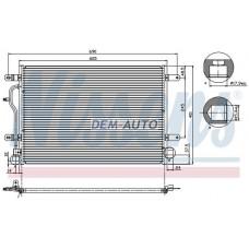 Audi a4 (.) Конденсаторкондиционера (см.каталог) - Dem-Yug
