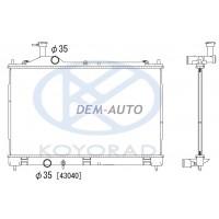 Радиатор охлаждения механика (вариатор)(KOYO)