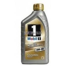 Mobil 1 1 0w40 Масло моторное1Л 0W40 - Dem-Yug